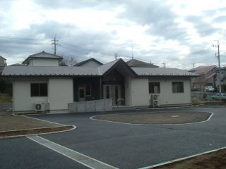 610 都賀の台自治会館